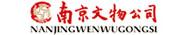 南京文物公司