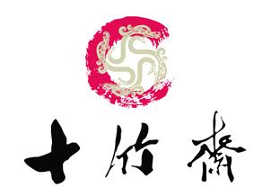 《南京日报》:十竹斋转型布局艺术品产业链