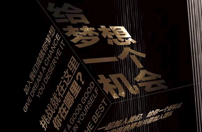 诚聘英才 | 文投招聘季启动!共同让南京城市文化生活更美好