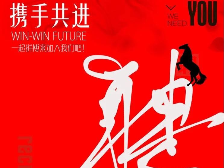 诚聘英才 | 文投招聘来袭!共同让南京城市文化生活更美好