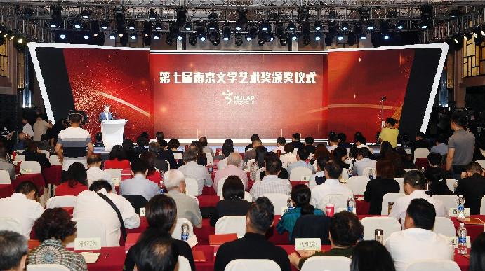 时隔11年南京文学艺术奖再度开奖,文投斩获16项大奖