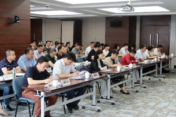 集团召开宣布南京文投集团领导班子调整决定会议