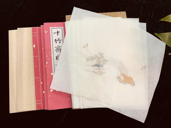 光华耀双京 | 十竹斋东方文化艺术周+2019春拍 携手来袭!