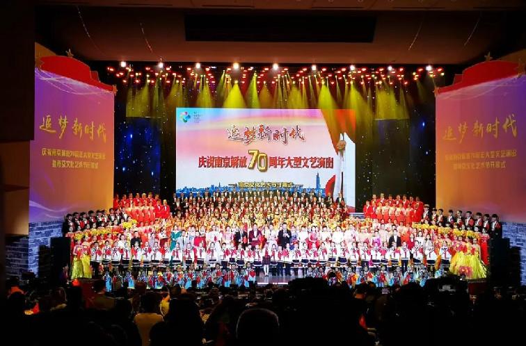 感动文投 | 台前幕后专访系列⑥南京市歌舞剧院