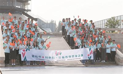 中共江苏省委新闻网:澳门学习参访团来到南京大报恩寺遗址公园参观