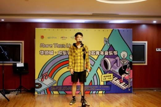 腾讯大苏网:江苏青年音乐节暨南京森林音乐节直通赛 初赛圆满举行