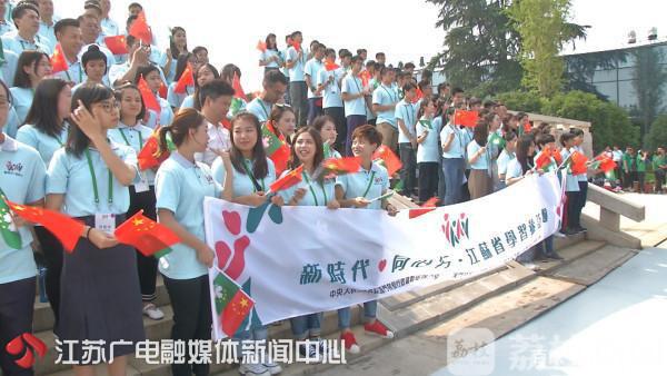 荔枝新闻:南京大报恩寺迎盛景 100名澳门青少年唱响《我和我的祖国》