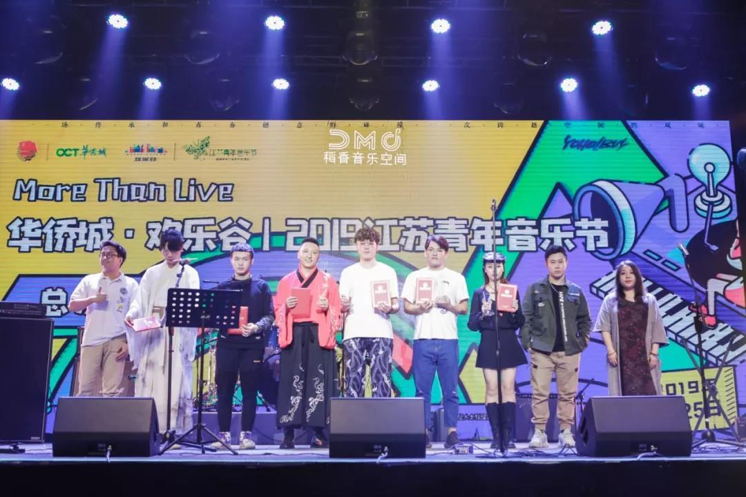 巅峰之战三强出炉!2019江苏青年音乐节圆满落幕
