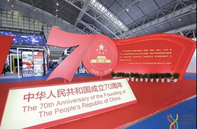 2019中国(南京)融交会精彩纷呈 南京文投与你美好相约