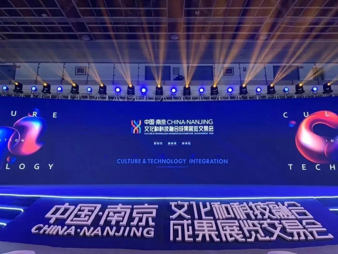 开工见喜 ▏中央文化体制改革和发展工作简报专题介绍南京文投