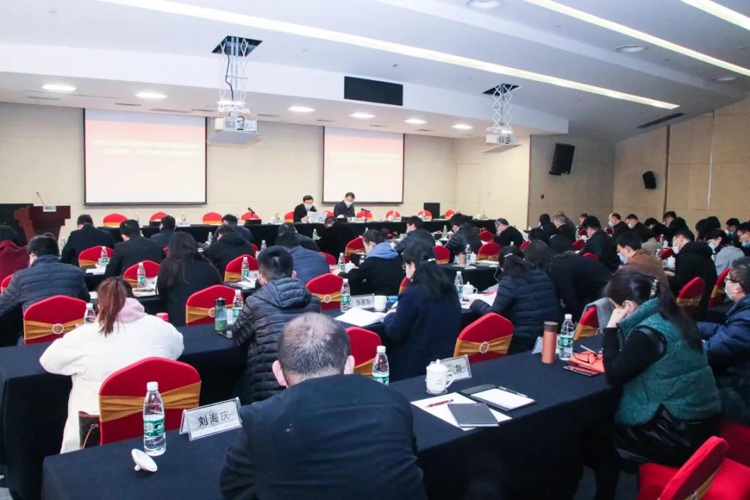 新起点新征程 | 南京文投召开2020年度工作动员会等系列重要会议