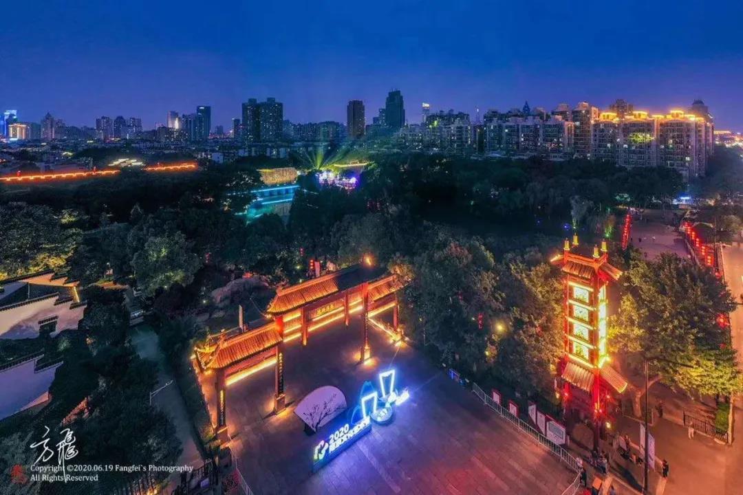 """美好今夏   2020南京文化艺术节开幕,打造全国首个""""5G+VR""""沉浸式演出"""
