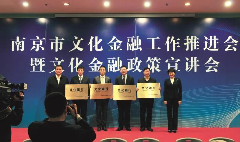 美好担当 | 集团旗下南京文化金融中心获《中国旅游报》专题报道