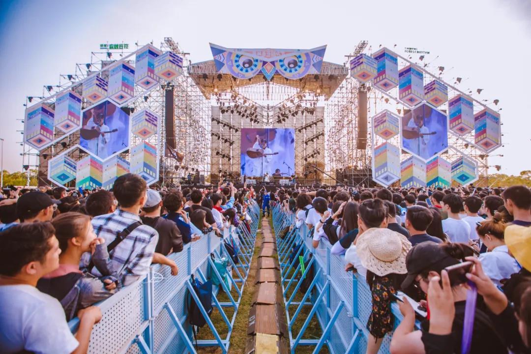 万众期待|南京森林音乐狂欢节全新独立logo重磅发布