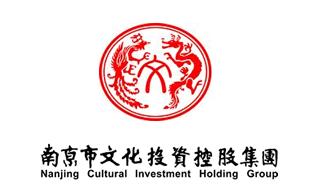 """南京市文投集团人才""""伯乐奖""""实施办法"""