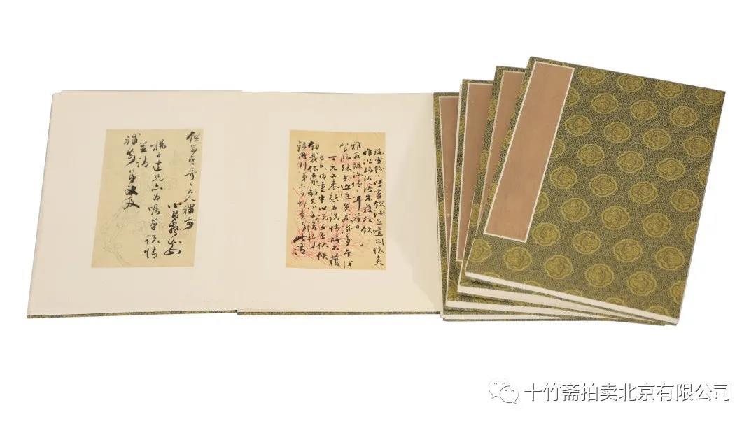 十竹生南国 | 十竹斋拍卖(北京)公司开展首届艺术品拍卖会