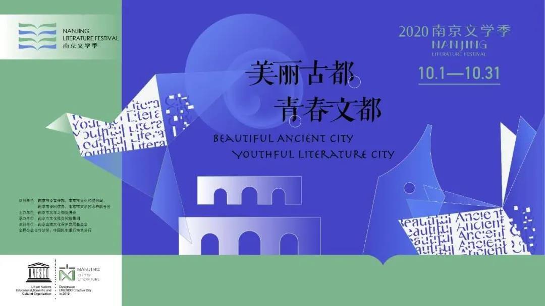 美好助力 | 坚守文投使命、赋能美好生活 南京演艺集团与南京小红花艺术团合作共建