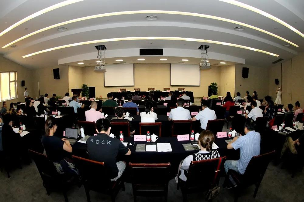 文学之都 | 南京市文学之都促进会成功举办第一次会员大会