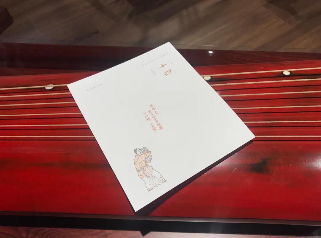 浪漫光阴 用十竹斋笺谱日历来一场新年开箱吧