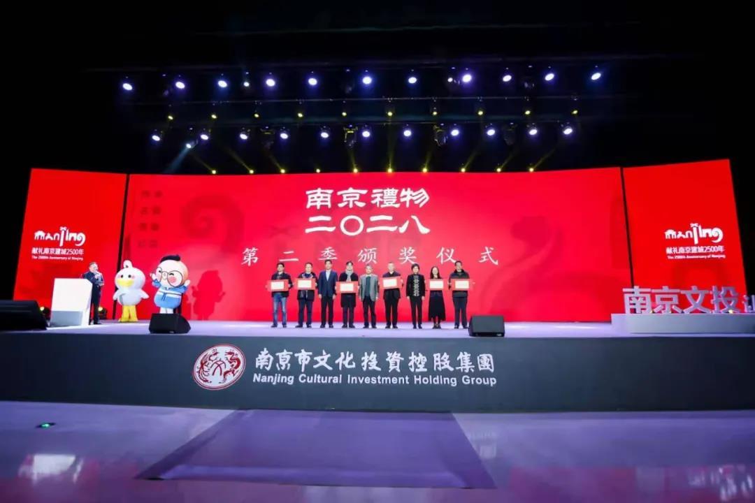 美好献礼 | 南京礼物2028第二季榜单揭晓—— 《南京学研究》、重启的青春文学奖、大华大戏院重新有戏等十项礼物入选