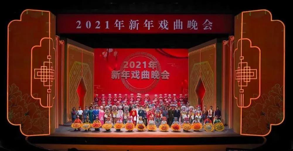 焦点亮相   南京市京剧团献演央视《2021年新年戏曲晚会》