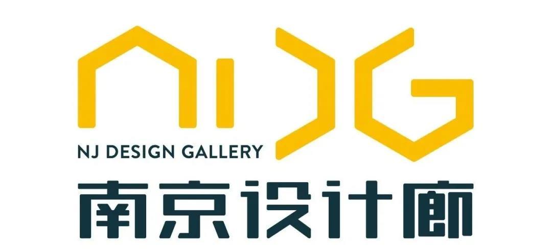 """美好创意   """"南京设计廊"""" 被授牌命名为""""南京特色文旅商店"""""""